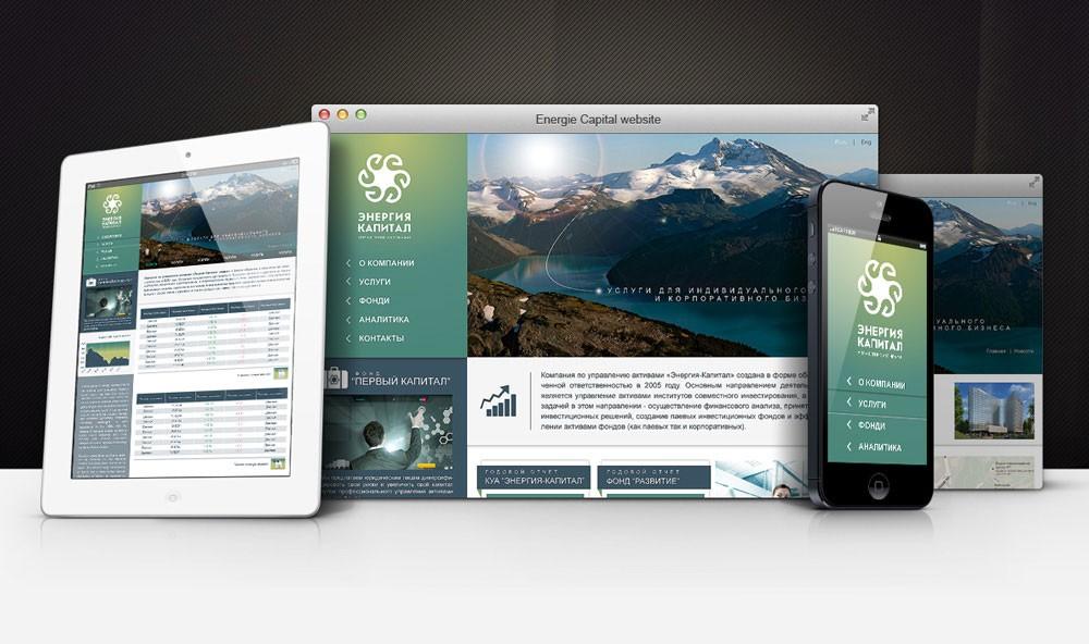 создать веб-дизайн сайта