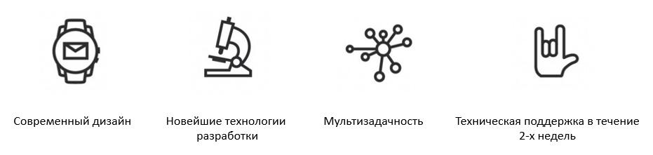 разработка приложений