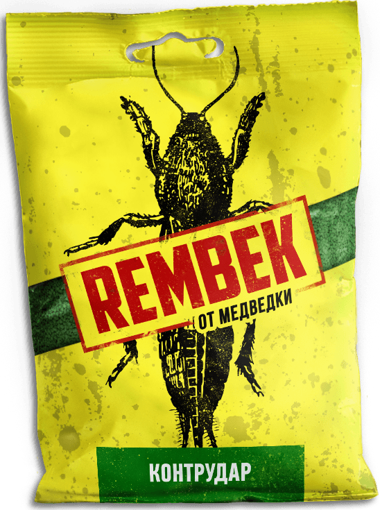 rembek-packaging-1