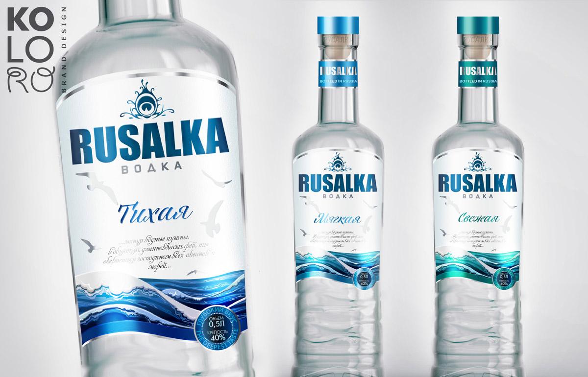https://koloro.ru/media/upload/images/Rusalka5.jpg