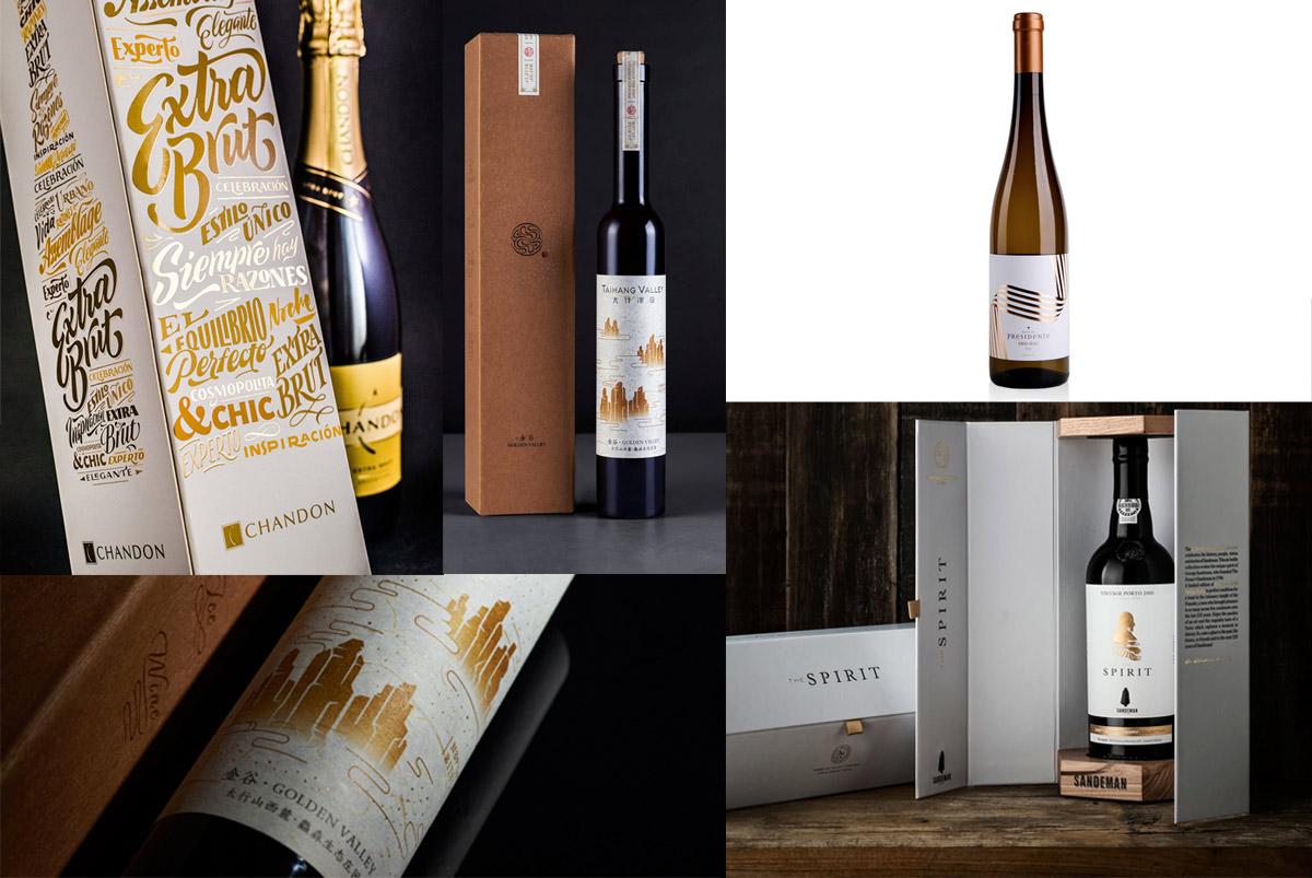 Дизайн винных этикеток - тренд номер 5
