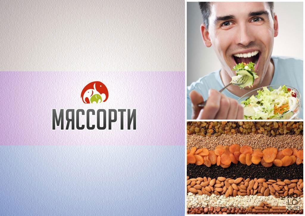 Логотип для колбасных изделий
