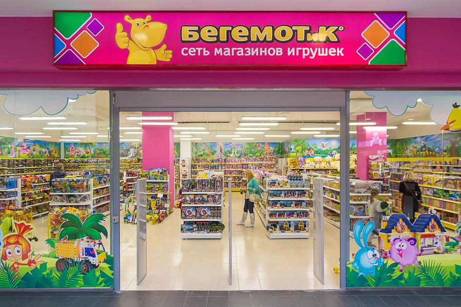 картинка бегемотик магазин антикварные