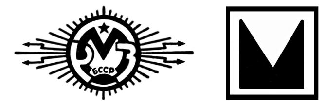 Логотип Минского радиозавода