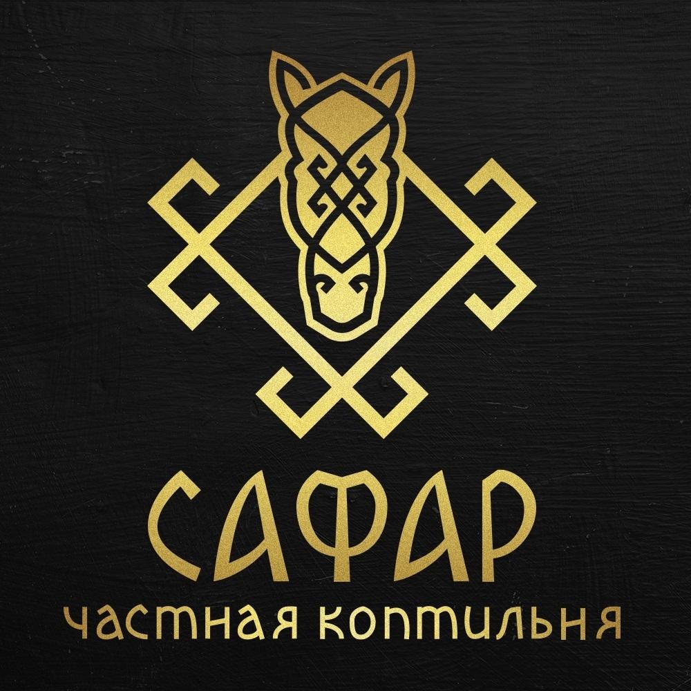 Логотип частной коптильни