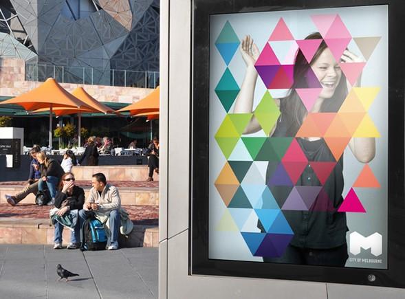 Торговый центр и ситилайт в Мельбурне