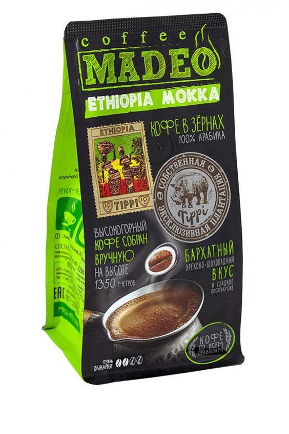 Упаковка кофе Madeo Ethiopia Mocca